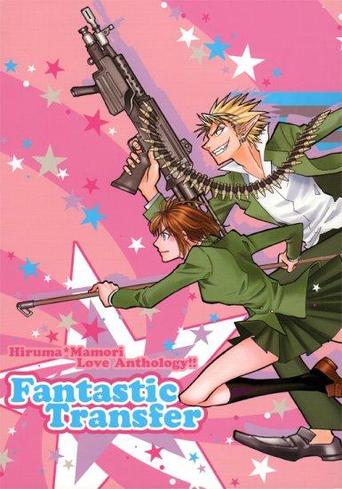 Eyeshield 21 Doujinshi: Fantastic Transfer (HiruMamo)