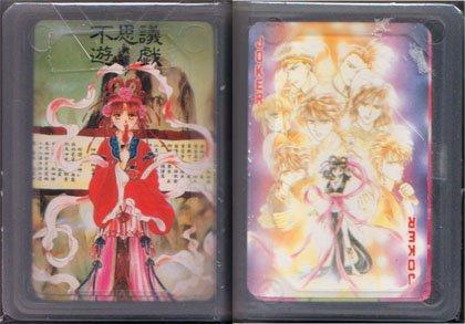 Fushigi Yuugi Playing Cards