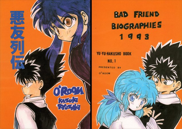Yu Yu Hakusho Doujinshi - Bad Friends Biographies