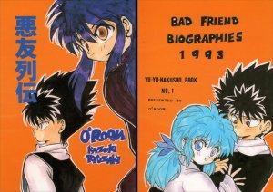 Yu Yu Hakusho Doujinshi - Bad Friends Biographies