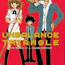 [HM041] Eyeshield 21 Doujinshi: Unbalanced Triangle (HiruMamo)