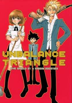 [HM041] Eyeshield 21 Doujinshi: Unbalanced Triangle (HiruMamo)