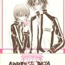 Prince of Tennis Doujinshi - Sweet Vanilla Sweet (UBUKATA)