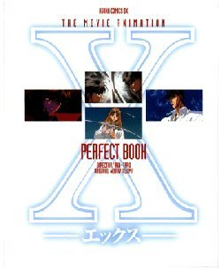X The Movie Animation Perfect Book (OOP)