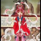"Yuu Watase Illustration Collection 1 ""Fushigi Yuugi"""