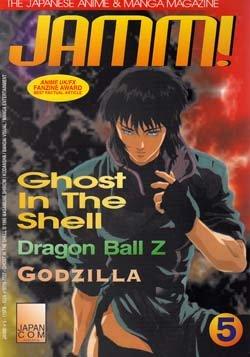 Japanese Anime & Manga Magazine Vol.5