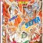Saint Seiya COSMO SPECIAL Magazine (1988)