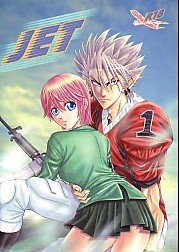 Eyeshield 21 Doujinshi: Jet (HiruMamo)