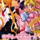 Sailor Moon Doujinshi: Lovely Baby (2-in-1)