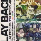 Eyeshield 21 Doujinshi: Play Back