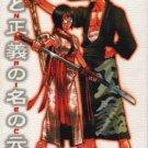 One Piece Doujinshi - K'NDS PRES