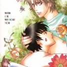 Eyeshield 21 Doujinshi: With or Without You (Shin x Sakuraba)