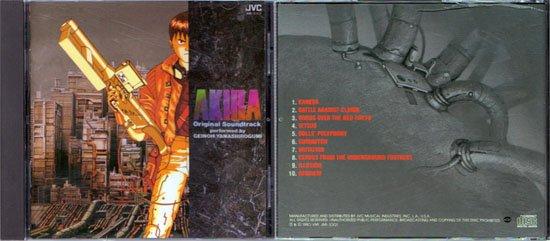 Akira Movie Soundtrack