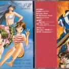 Graduation / Sailor Victory OST (SM Media)