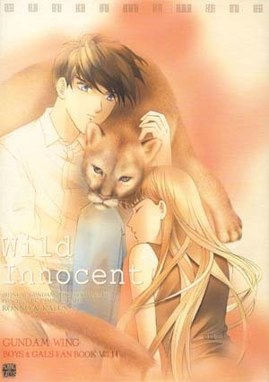 Gundam Wing Doujinshi - Wild Innocent