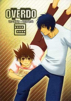 Eyeshield 21 Doujinshi: Overdo 2 (Shin / Sena)