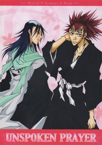 Bleach Doujinshi - Unspoken Prayer (byakuya / renji)