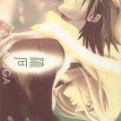 [017] Bleach Doujinshi - Sasuga (renji x rukia)