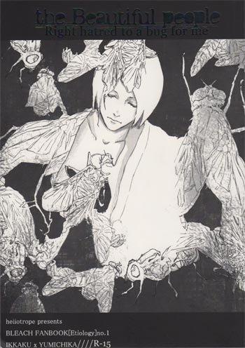 Bleach Doujinshi (Ikkaku/Yumichika)