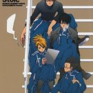 [059] Fullmetal Alchemist Doujinshi: Natural and Stoic