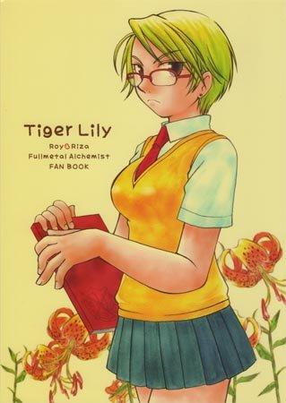 [052] Fullmetal Alchemist Doujinshi: Tiger Lily (Roy / Riza)