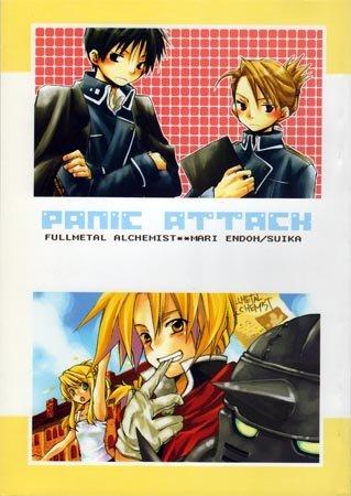 [054] Fullmetal Alchemist Doujinshi: Panic Attack (All Character)