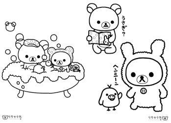 rilakkuma bear coloring pages - photo#12