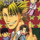 [HM045] Eyeshield 21 Doujinshi: School Haven(HiruMamo, AllChar)