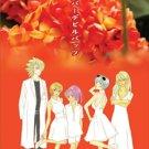 [HM111] Eyeshield 21 Doujinshi: Zakuzakuz #11 (HiruMamo)
