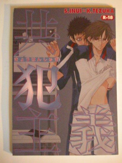 [055] Prince of Tennis Doujinshi - Inui x Tezuka