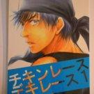 [056] Prince of Tennis Doujinshi - Inui x Kaidoh