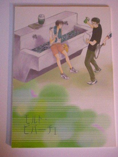 [057] Prince of Tennis Doujinshi - Inui x Kaidoh