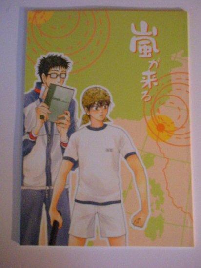 [059] Prince of Tennis Doujinshi - Inui x Kaidoh