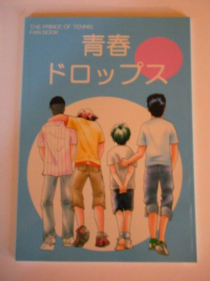 [131] Prince of Tennis Doujinshi - Momoshiro x Ryoma