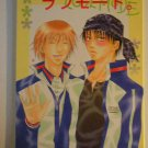 [081] Prince of Tennis Doujinshi Yaoi, Fuji x Kaidoh