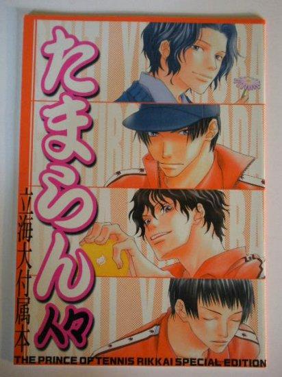 [092] Prince of Tennis Doujinshi Yaoi, Rikkai All Character