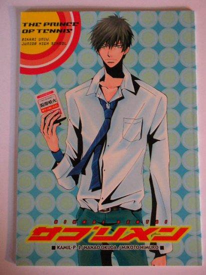 [042] Prince of Tennis Doujinshi Yaoi, Rikkai All Character