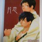 [043] Prince of Tennis Doujinshi Yaoi, Rikkai Sanada / Renji