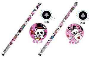 Kawaii Skulls Pencil + Cap + Eraser Set (Dark Pink)