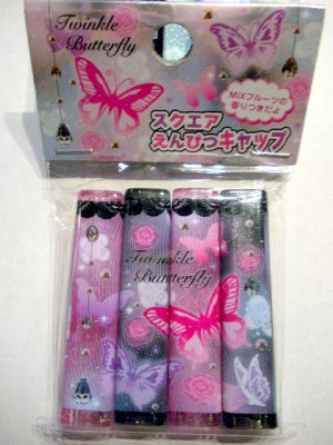 Kawaii Twinkle Butterfly Pencil Caps