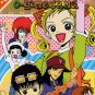 Gokinjo Monogatari Coloring Book #2