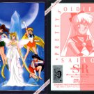 Official Sailor Moon R Laminated Card #06