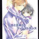 [049] Prince of Tennis Doujinshi Yaoi, Tezuka x Ryomai