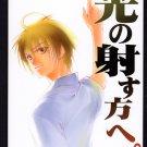 [093] Prince of Tennis Doujinshi Yaoi, Tezuka x Fuji