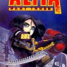 Battle Angel Part 3 #1-13 (Set)