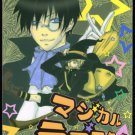 [102] Fullmetal Alchemist Doujinshi: Alphonse x Roy