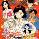 Yawara! Coloring Book