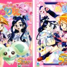 [B02]  Pretty Cure Coloring Books (Set #02)