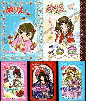 [B02] D&L MemE Shoujo Coloring Book Set