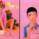 [002] Prince of Tennis Doujinshi Yaoi, Goldenpair